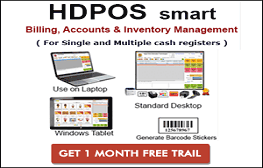 HDPOS For Apparel, Garment and Footwear Software