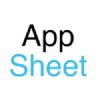 AppSheet Software